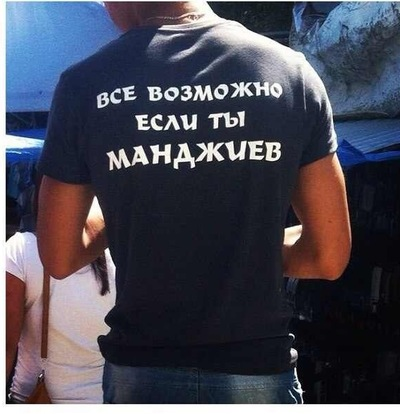 Юрий Манджиев, 19 января 1994, Москва, id117756487