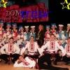 """Образцовый ансабль сценического танца """"Егоза"""""""