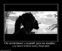 Andrey Ch, id156856733