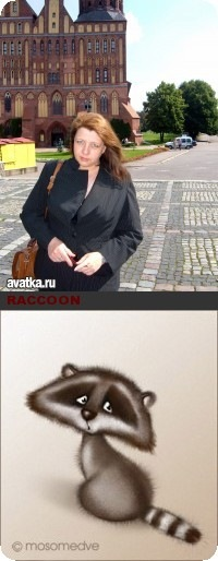 Татьяна Федоришина