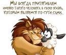 Мишаня Скурчаев фото #3