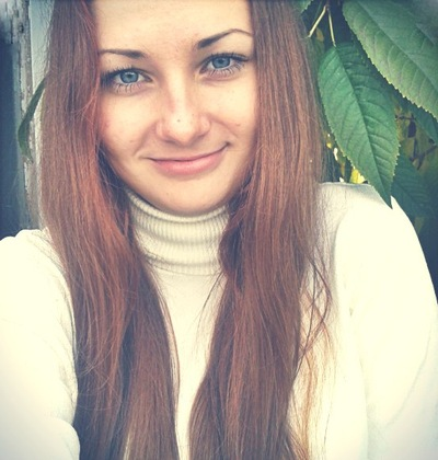Екатерина Зайченко, 9 ноября 1993, Запорожье, id15067509