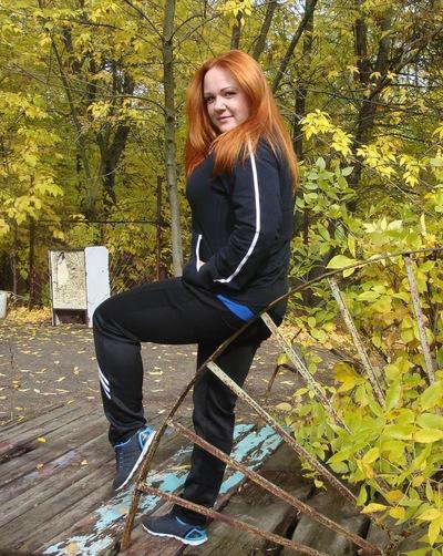 Ольга Башкирова, 10 ноября , Ростов-на-Дону, id22499541