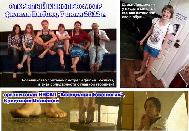 http://cs304714.userapi.com/v304714566/29a7/VrAleAsFW6A.jpg