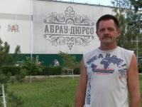 Александр Горошко, 14 августа 1997, Бобруйск, id160373774