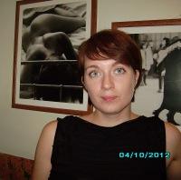 Мария Худякова, 11 декабря 1985, Бийск, id5789937