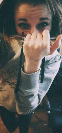 Екатерина Иванова, 7 июля 1997, Харьков, id225609050