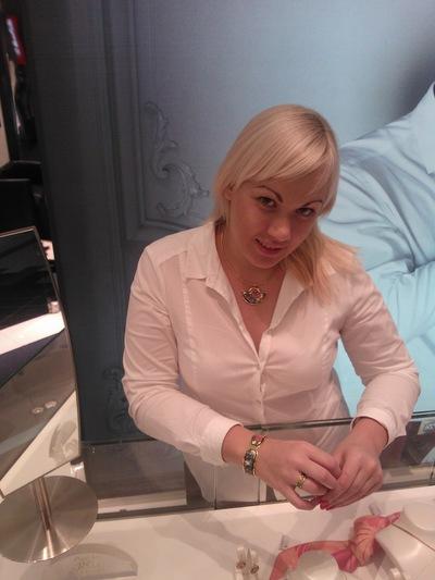 Анна Егорова, 20 марта , Киев, id46231261