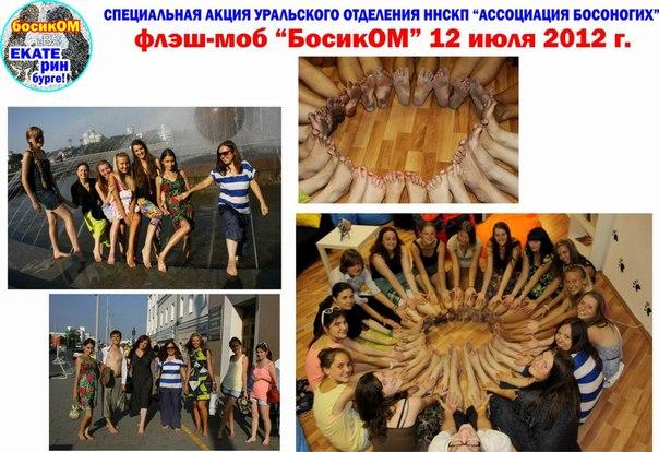 http://cs304715.userapi.com/v304715566/2725/-qSFhbPCAVA.jpg