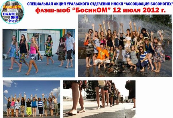 http://cs304715.userapi.com/v304715566/272f/RkFPXZ4IDWY.jpg