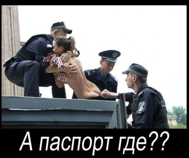 севен ап: