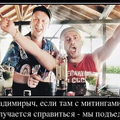Тагил Рулет, 5 июля 1991, Перевальск, id164208666