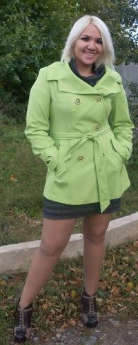 Кристина Крыжановская, 8 октября , Дружковка, id153361712