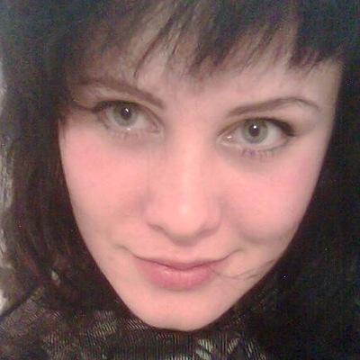 Евгения Малёванная, 21 мая , Краснодар, id132227786
