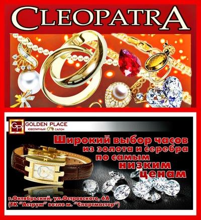 Ювелирный Магазин, 19 апреля 1995, Владивосток, id227300824