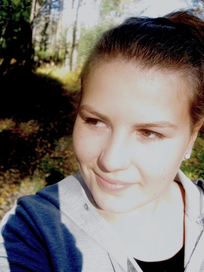 Полина Горбунова, 30 ноября 1997, Ивано-Франковск, id198866131