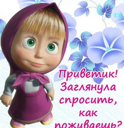 Людмила Смирнова, 4 сентября 1965, Ногинск, id146465211