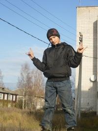 Димоныч Костылев, 16 июля , Нижний Новгород, id166877071