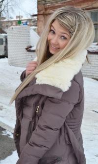 Анастасия Большакова, 17 марта , Одесса, id163866100