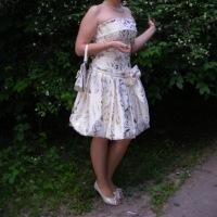 Вероника Μакарова, 6 июня , Киев, id179807784