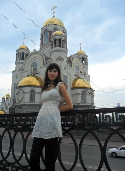 Алёна Томшина, 24 сентября , Екатеринбург, id149194684