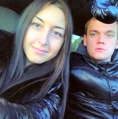 Анастасия Иргалина, 7 июня , Челябинск, id30591844