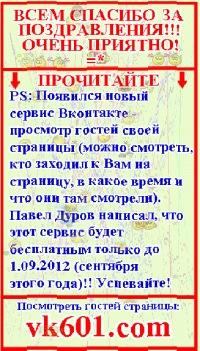 Виктория Силантьева, 22 августа 1998, Вологда, id143872669