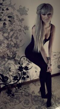 Анастасия Шевченко, 17 марта , Саратов, id164283875