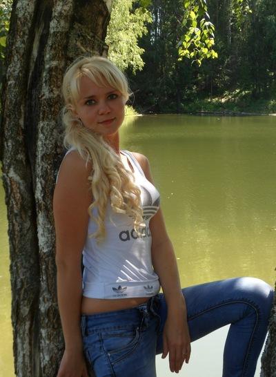 Мария Кузнецова, 20 августа , Ижевск, id175526004
