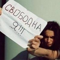 Юлия Цокуренко, 17 января 1995, Краснодар, id196600434