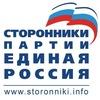 Εgor Οvchinnikov