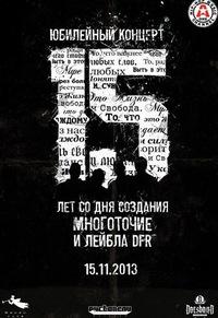Алексей Шеин, 13 июля , Новосибирск, id4474479