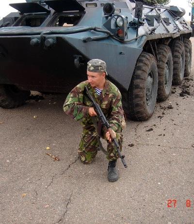 Илья Малюта, 29 декабря 1994, Одесса, id15080671