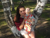 Лиля Шевчук, 19 сентября , Днепродзержинск, id114308593