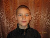 Роман Щукин, 5 февраля , Казань, id157413123