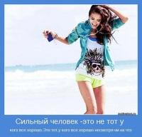 Ольга Козлова, 27 сентября 1997, Белорецк, id173646372