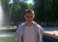 Дмитрий Емельянов, 4 декабря 1979, Ульяновск, id176619829
