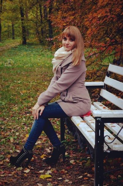 Анастасия Мельникова, 9 сентября , Кумертау, id93906244