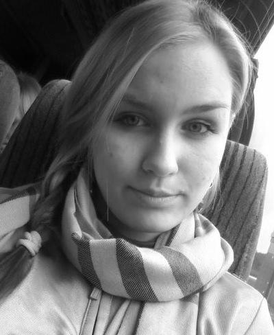 Andriana Bulatova, 30 октября ,  Железногорск, id106754303