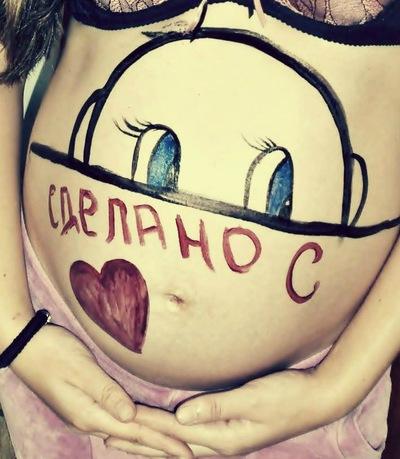Елена Надюк, 30 августа , Калининск, id170888419