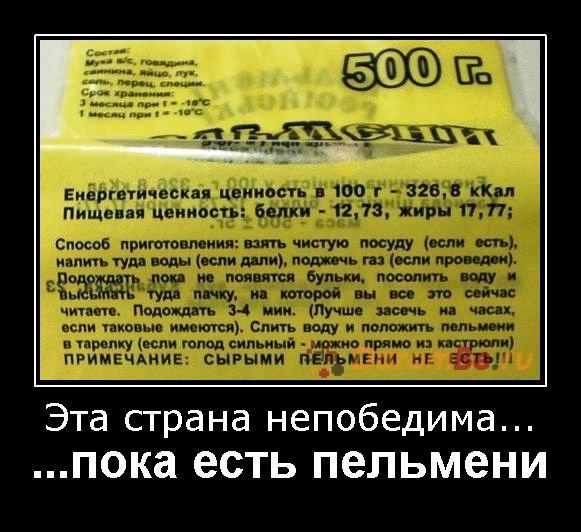 http://cs304804.userapi.com/v304804610/2b0f/K-KEPrNQowM.jpg