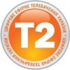 DVB-T2 - цифрове телебачення в Україні (цифровое