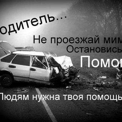 Александр Деев, 7 февраля , Скопин, id36203682