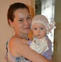 Рина Будилова, 20 ноября 1991, Набережные Челны, id54114903