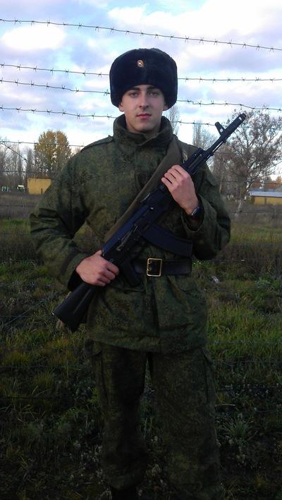 Валера Валеров, 27 февраля 1995, Армавир, id50860930