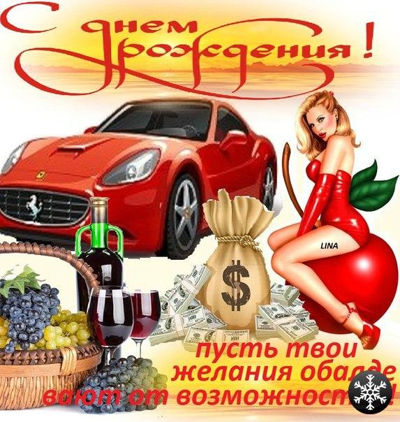 Вова Старунов | ВКонтакте