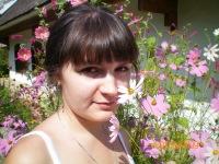 Евгения Сирош, 4 июня 1984, Полтава, id181673155