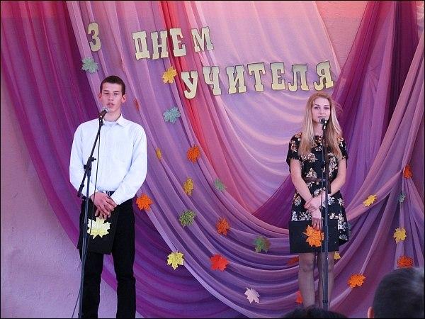 Полтава школа 9 День учителя концерт