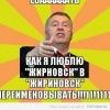 Типичный Жирновск :D