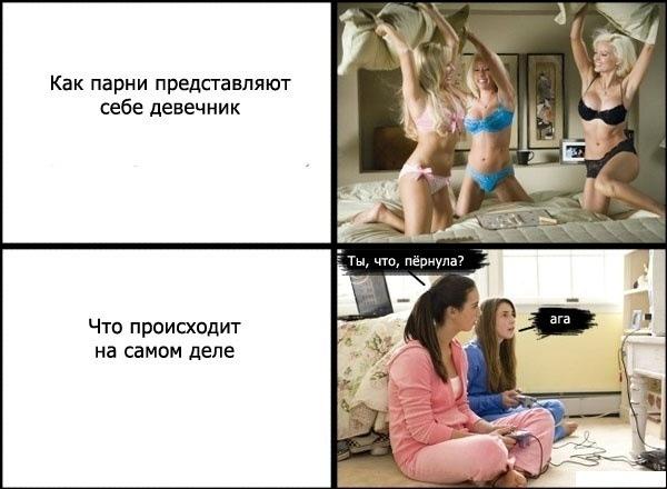 прикольные картинки на девичник: